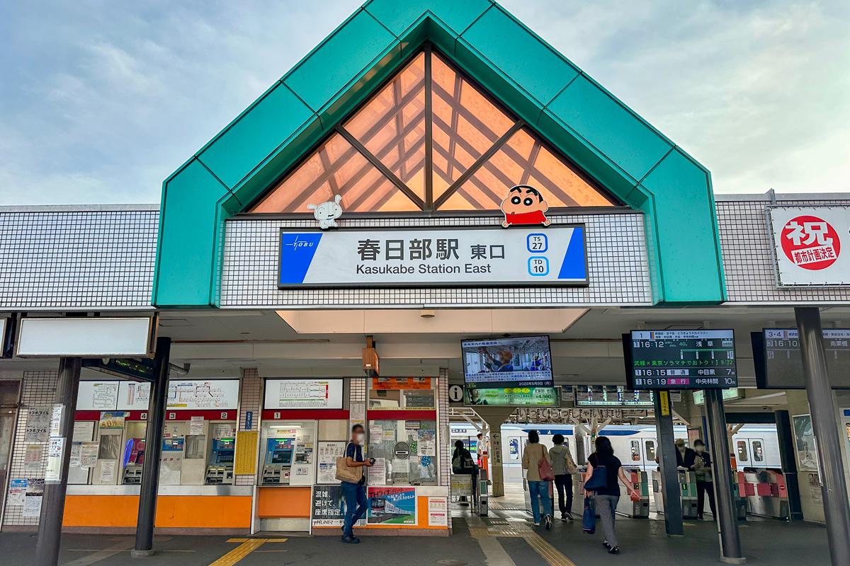 駅イメージ