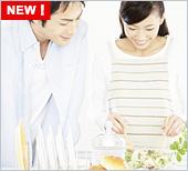新婚カップルの新生活にかかる費用